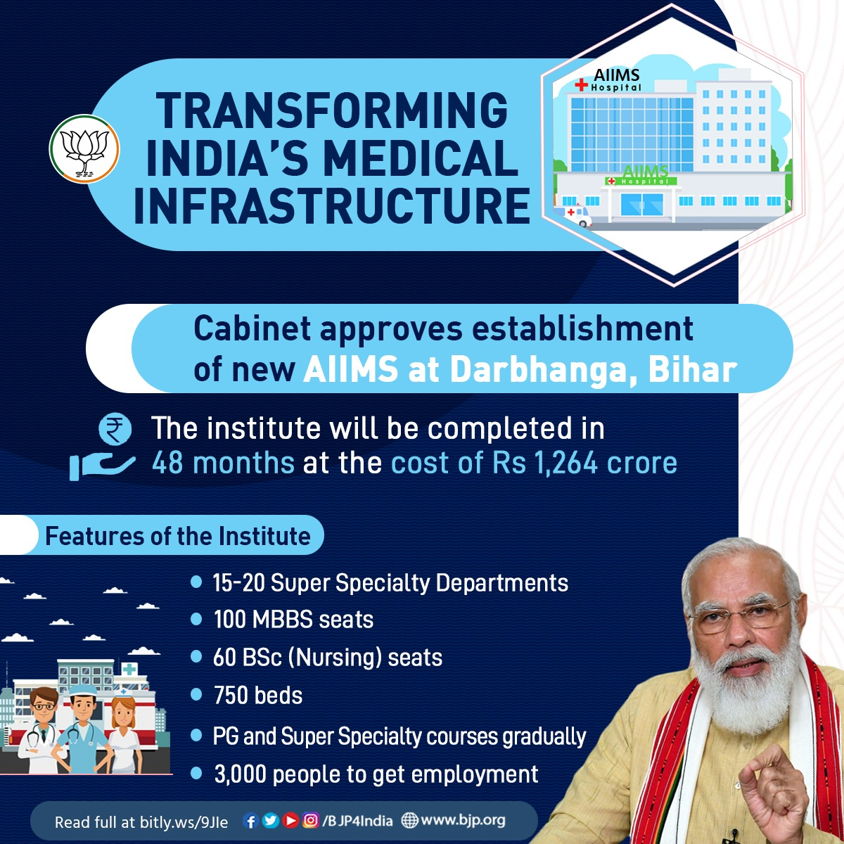 Cabinet approves establishment of new AIIMS at Darbhanga, Bihar with the cost of Rs 1,264 crore. This will not only transform health education and training but also address the shortfall of health care professionals in the region. #TransformingUrbanBihar