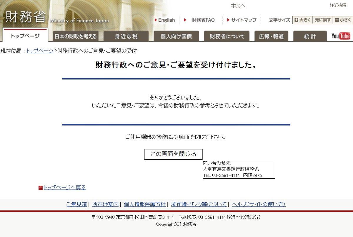 似鳥鶏 新刊『生まれつきの花』発売中!さんの投稿画像