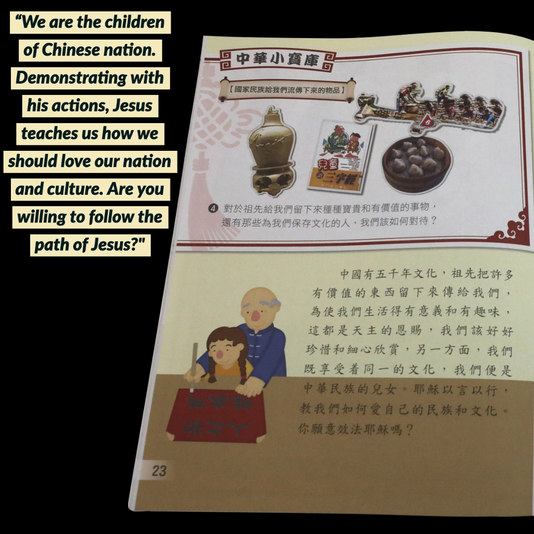 [#HK Christianity becomes #Beiijing's tool of nationalist propaganda]  1. After textbooks were found censoring #TiananmenSquareMassacre, now even religious textbooks at primary schools were injected w/ Chinese patriotism, asking students to learn from Jesus to love their nation. https://t.co/JJVaW7Uekz