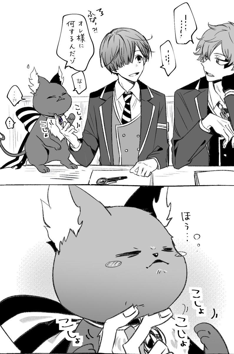 グリムを猫扱いする監督生(顔有り)