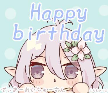 @yu_913_ おかちゅーさんお誕生日おめでとうございますー❀.(*´ω`*)❀.めっちゃ遅刻してしまって申し訳ないです💦おかちゅーさんにとって良い一年になりますように( ˘ω˘ )(ちなみにイラストはおかちゅーさんのアイコンがおそらくコッコロちゃんだと思われたのでコッコロちゃん描かせていただきました♪)