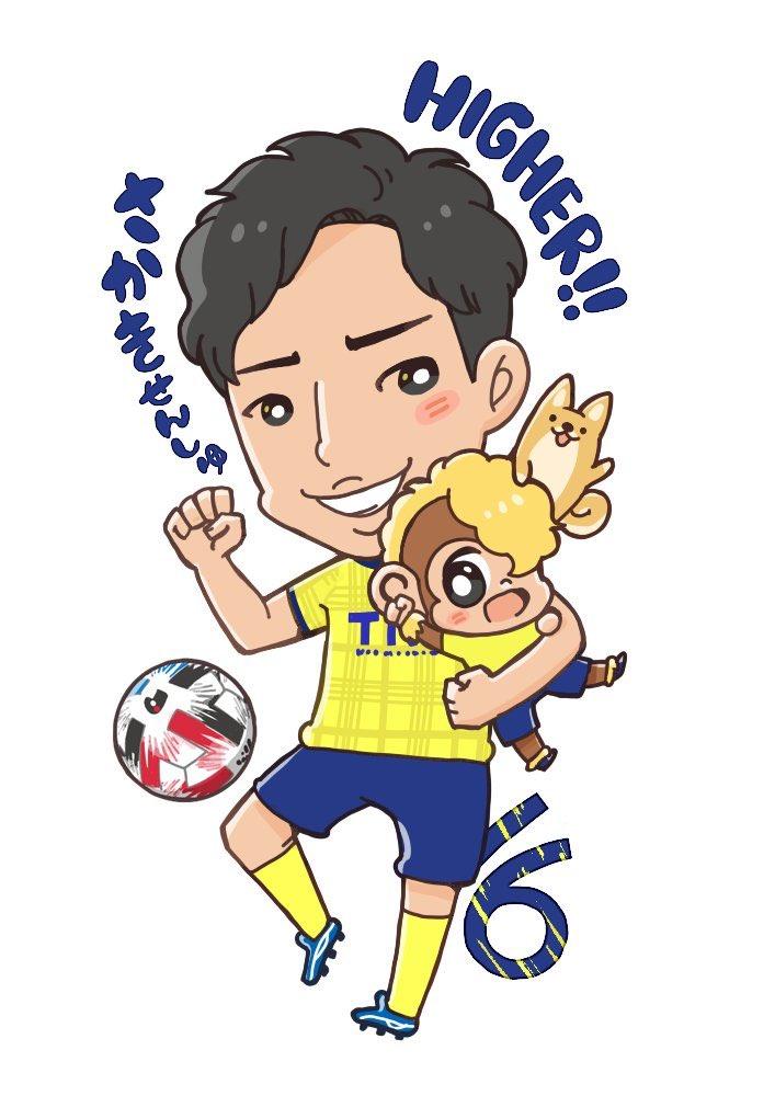 榊 翔太 (@shota33sakaki) | Twitter