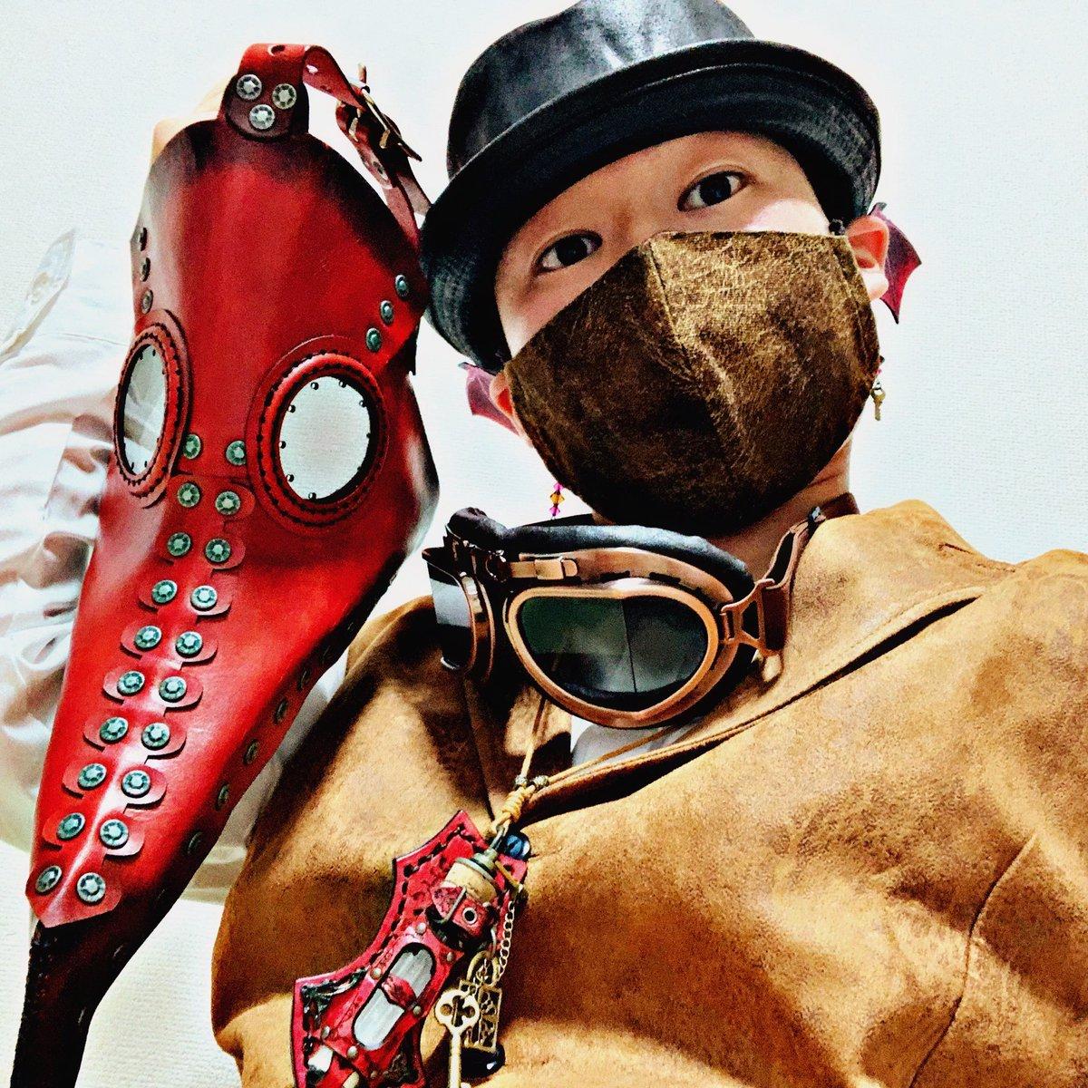 マスクを取ったら普通の人なのです。 顔がデカすぎる…  #steampunk  #スチームパンク #PlagueDoctor #ペストマスク #ペスト医師 #PlagueDoctormask