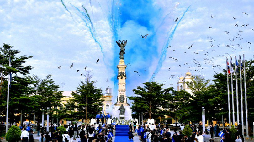 El Salvador, 199 aniversario de independencia