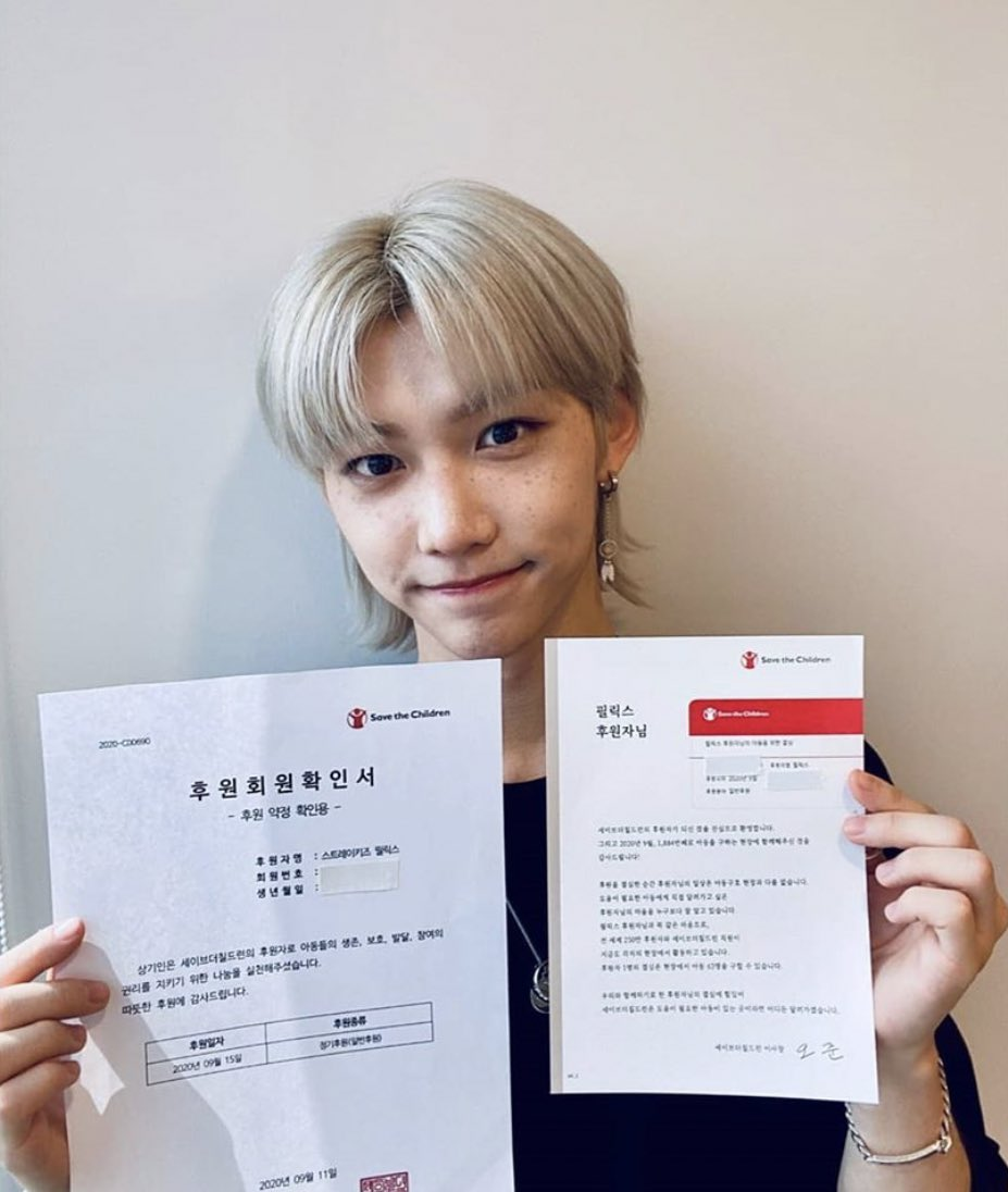 Stray Kids Fanlanthropy The Honey POP Felix Save The Children Adopted a child