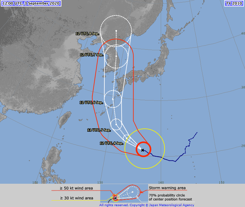 ⚠️ ⚠️ TYPHOON #HAISHEN #11W  03/1200Z 21.0°N 136.6°E, moving WNW 09kt. Max sus wind 80kt, gusts to 115kt. 955hPa (RSMC Tokyo)  Now a CAT2 storm on Saffir Simpson Hurricane Scale, expected to be CAT3 by 3 Sep 1800UTC and CAT4 by 4 Sep 0600UTC (TSR UCL data) https://t.co/S8mjQdnv4Y https://t.co/sI2Ae56RnH