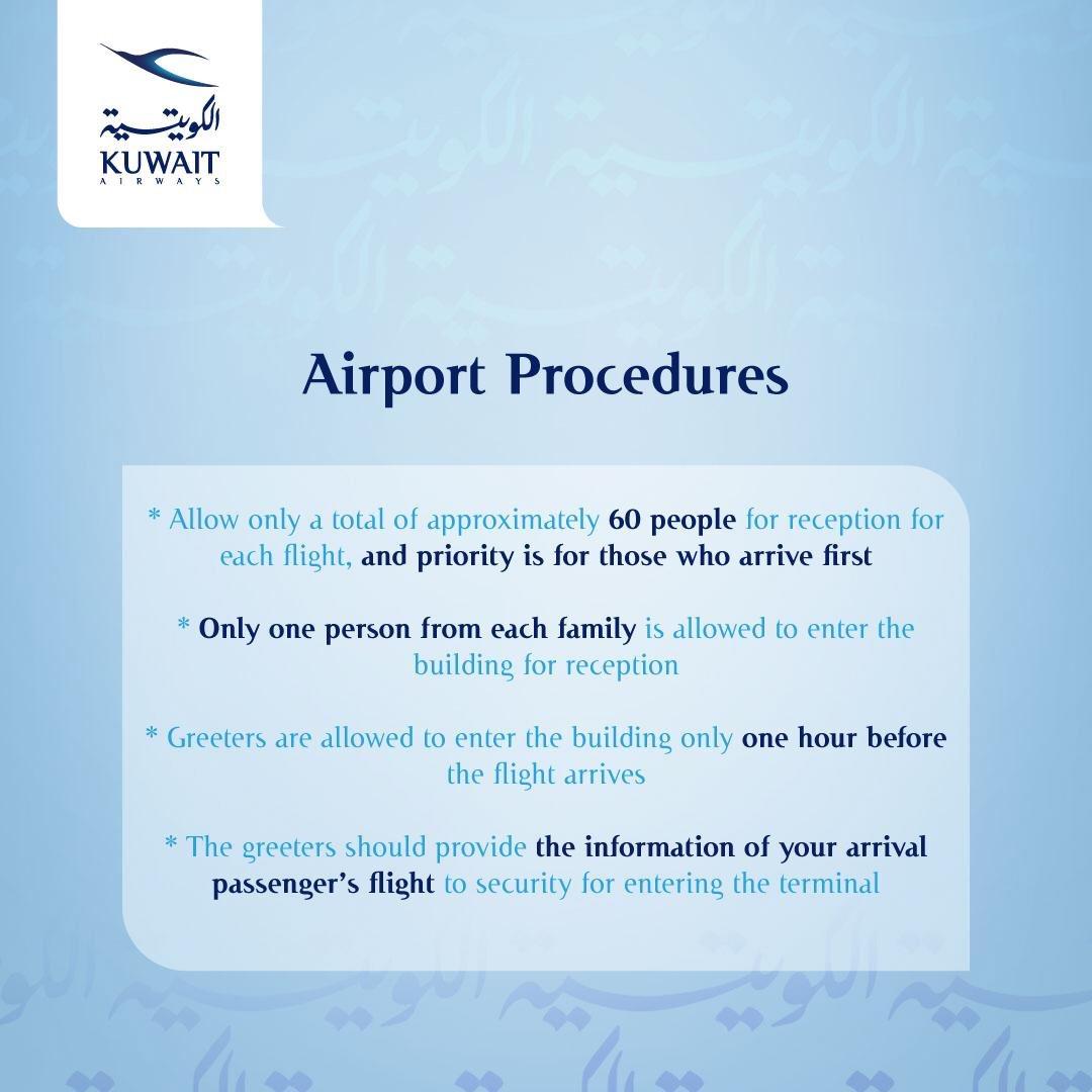 اجراءات المطار   #اكيد_نقدر https://t.co/6Y8zkHwWh6