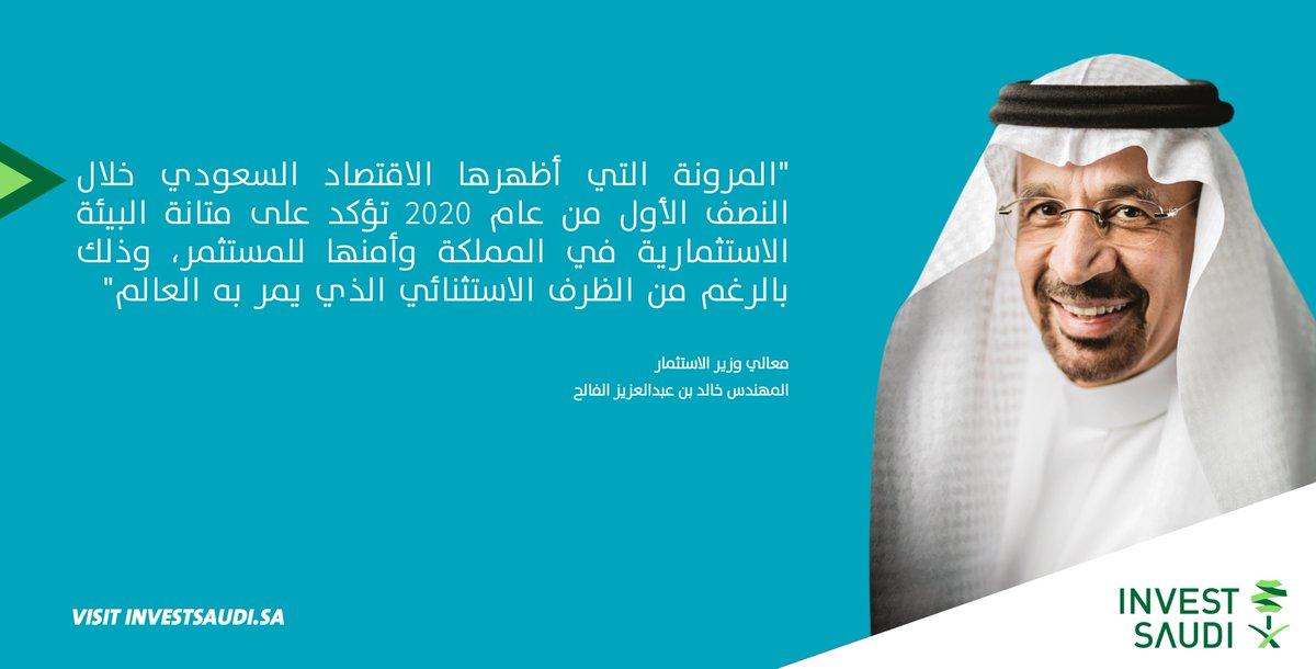 يتناول التقرير تحليلا للبيئة الاستثمارية خلال جائحة فيروس كورونا المستجد، ويستعرض المرونة والمتانة التي أظهرها الاقتصاد السعودي خلال النصف الأول من 2020 🇸🇦 .   تفضل بالاطلاع على التقرير كاملا عبر الرابط التالي:  https://t.co/9FJndn0jvH https://t.co/pYW0PG00z9