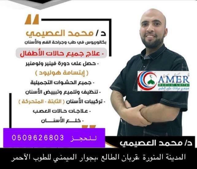 صيدلية النهدي افتتحت فرع