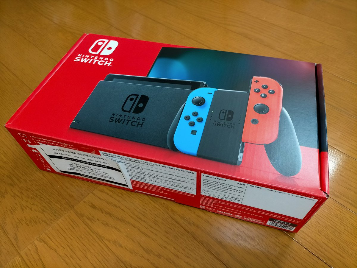 発表 イオン switch
