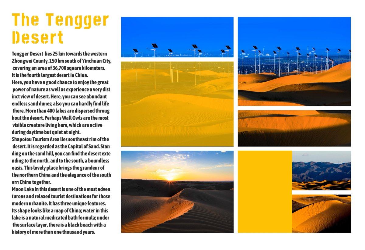 Tengger Desert lies 25 km towards the western Zhongwei County, 150 km south of Yinchuan City, covering an area of 36,700 square kilometers. It is the fourth largest desert in China.#ningxia https://t.co/JtvmiFjBNw