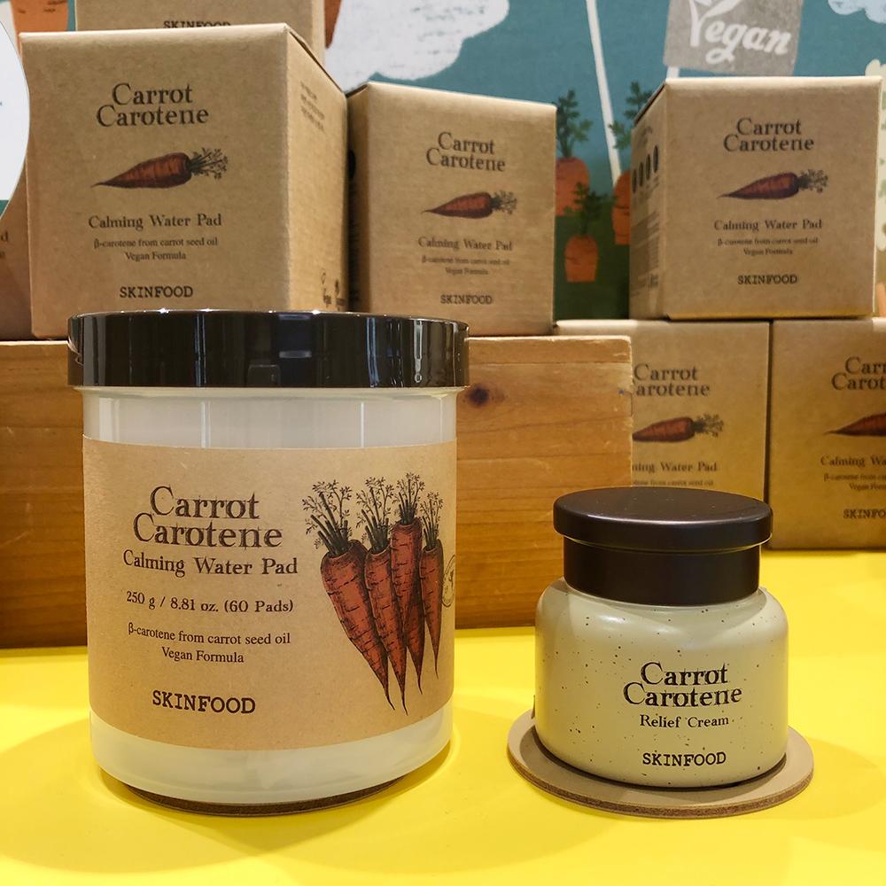 【夏のお疲れ肌に!】 3階 キキヨコチョ〈スキンフード〉では「キャロットカロテンカーミングウォーターパッド」と「キャロット カロテン リリーフクリーム」を販売中です! 夏のお疲れ肌を癒しちゃいましょう♪ #スキンフード #大丸札幌 https://t.co/wV0Pyq5kkU