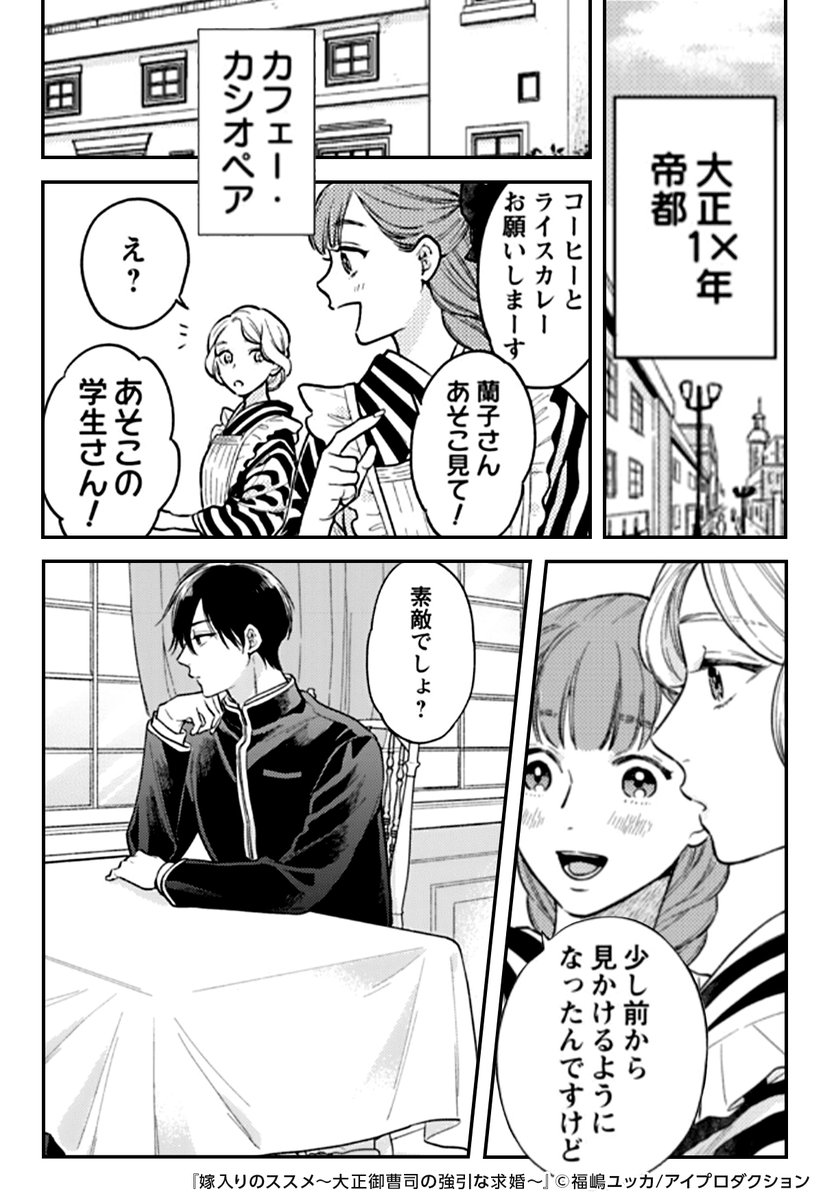 コミック 無料 読み方 めちゃ 連載