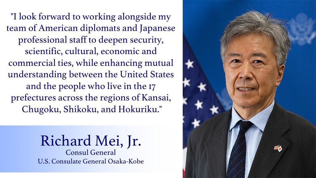 「われわれの管轄である西日本地区を構成する関西、中国、四国、北陸の17府県に住む皆さんと米国の相互理解を深めながら、米国人外交官と日本人専門スタッフのチームと協力して、安全保障、科学、文化、経済、商業でのつながりを強めていくことを楽しみにしている」#CGMei https://t.co/F0ENW3tk3P