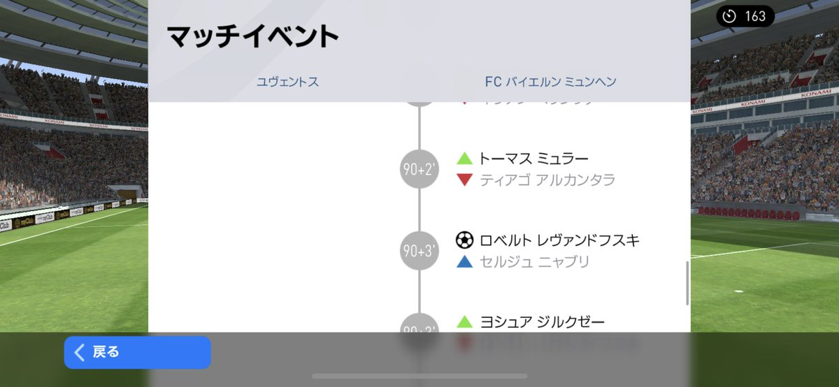 ク ゼー ジル ヨシュア