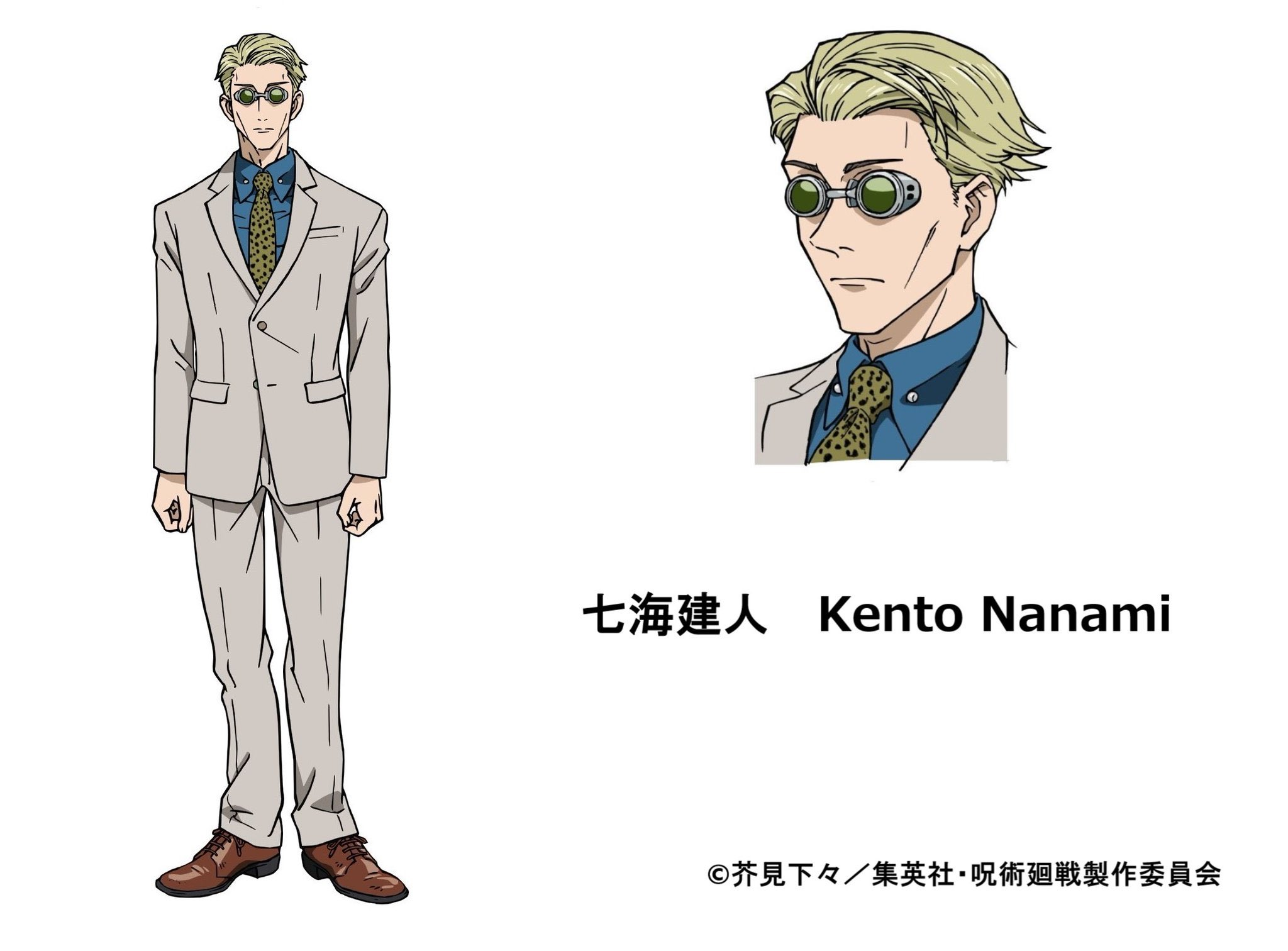Jujutsu Kaisen On Twitter New Character Design For Kento Nanami Has Been Released He Will Be Be Voiced By Kenjiro Tsuda