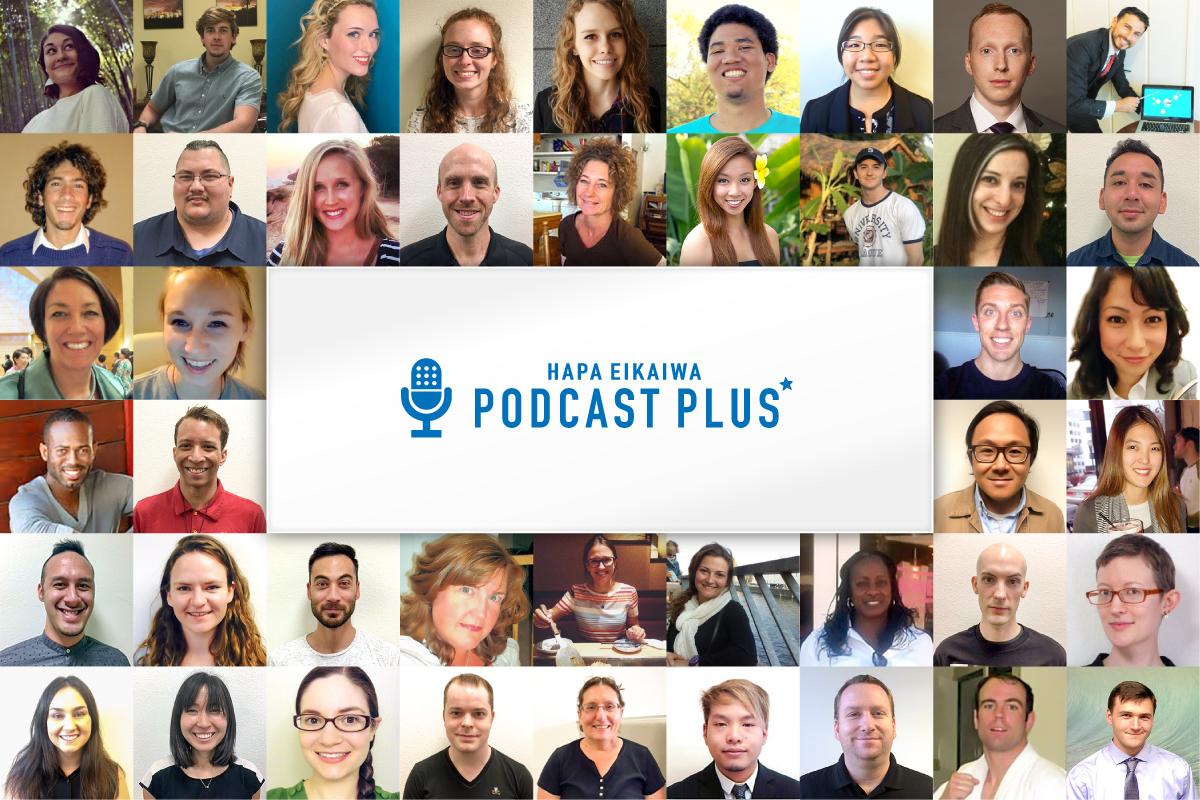 Hapa英会話Podcastを使ってもっと効率的に英語が学べる学習プラットフォーム「Podcast Plus」がスタートしました!!9月30日まで無料でご利用いただけますので、このチャンスをお見逃しなく!▼詳細はこちらから