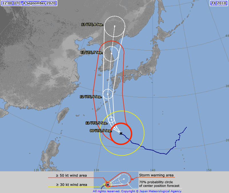 ⚠️ ⚠️ ⚠️ ⚠️ TYPHOON #HAISHEN #11W  04/1200Z 22.7°N 133.5°E, moving WNW 09kt. Maxwind 100kt, gusts140kt. 920hPa(RSMC Tokyo)   JTWC has Haishen as Super Typhoon 04/0900Z.  Now CAT4 Saffir Simpson Hurricane Scale, expected to be CAT5 by 4 Sep, 1800 UTC (TSR)  https://t.co/S8mjQdnv4Y https://t.co/dcV0l1kqZI