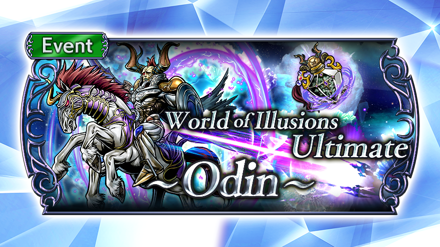 The World of Illusions Ultimate: Odin quests arrive Monday, September 7, at 02:00 UTC!  Make sure to level Odin up to 20 so you're ready to take him on! #DissidiaFFOO https://t.co/YUIIMCZuJh