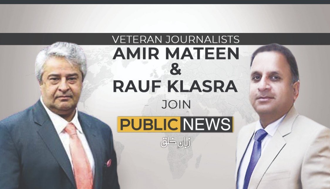 Friends. A good news to share with you. Amir Mateen and I have joined  @PublicNews_Com . We shall be doing Monday-Thursday 10pm show. Thank you very much for all your support in last one year.  @AmirMateen2 https://t.co/Zcq9P7Bf80