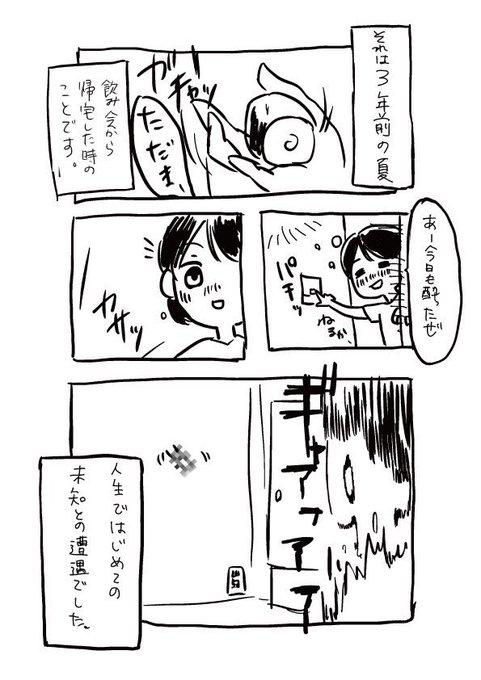 まり やじ