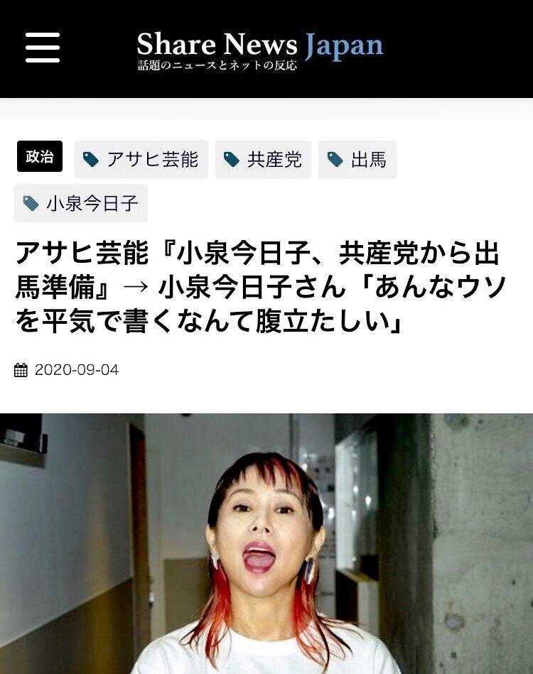 シェア ニュース ジャパン 「realme」の日本市場展開の戦略とは?