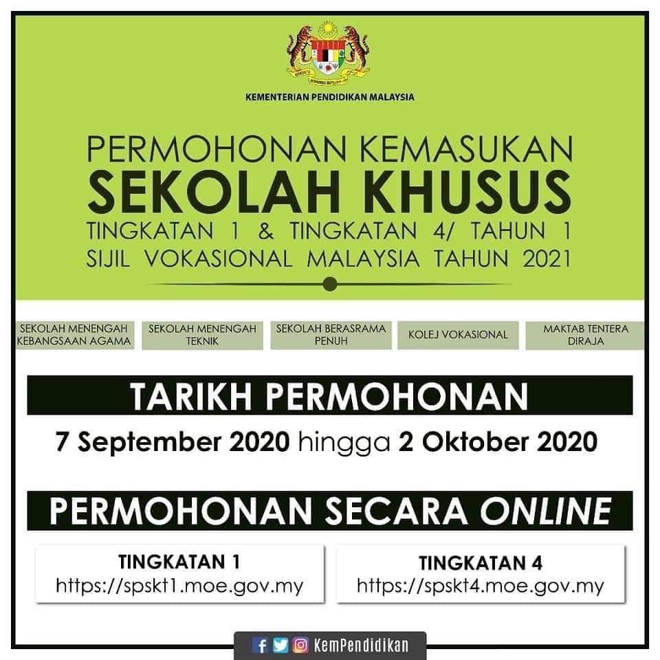 Syarat Kemasukan Sekolah Teknik Bukit Piatu Melaka