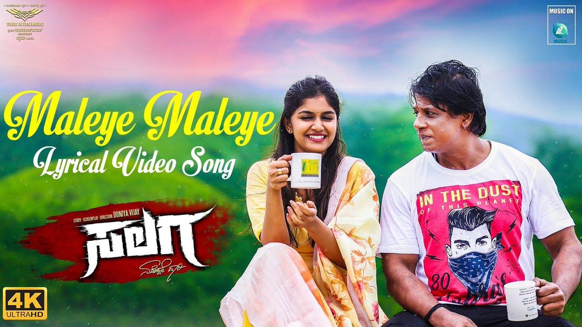 Actor @PuneethRajkumar releases #Salagas #MaleyeMaleye lyrical video song. @OfficialViji @Dhananjayaka @kp_sreekanth #SanjanaAnand #CharanRaj @TheSanjithhegde @A2Music2 youtu.be/Nv_EUPZUdsw