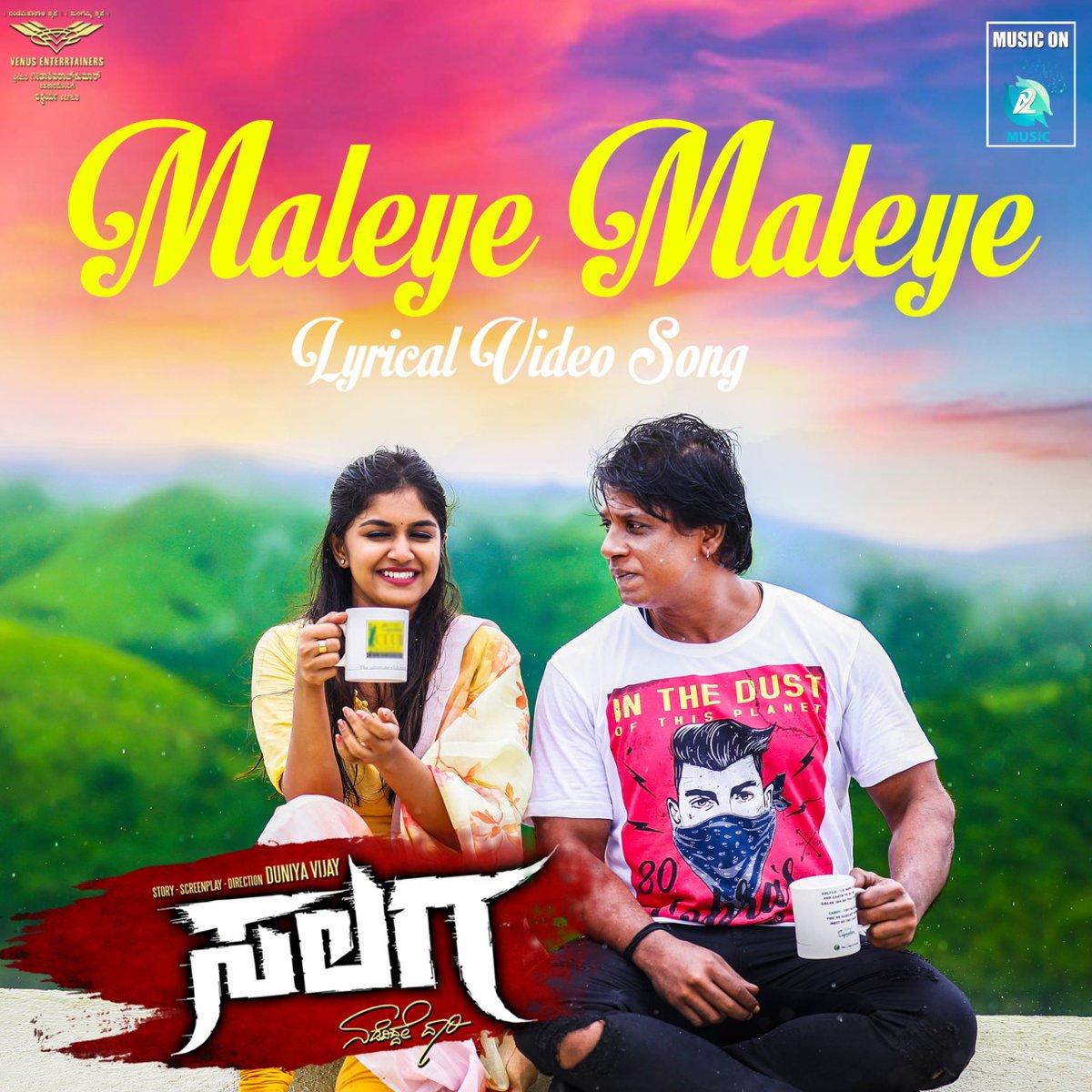 Thank You #PoweStar @PuneethRajkumar for Releasing Maleye Maleye Lyrical Video Song youtu.be/Nv_EUPZUdsw #MaleyeMaleye #Salaga @OfficialViji @Dhananjayaka @SanjanaAnand11 @kp_sreekanth @charanrajmr2701 @A2Music2 VENUS Enterrtainers