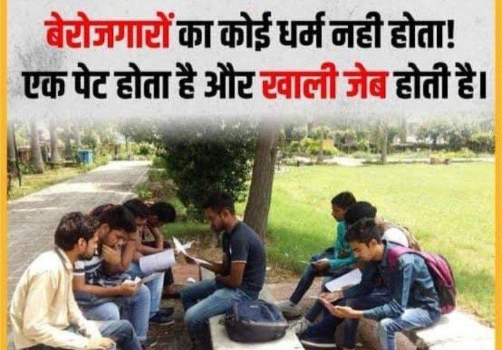 #speakup #RRBExamDates  #conductjpscjssc  #BiharBole_RozgarDo  @HemantSorenJMM  @NitishKumar @PMOIndia @SmritiAishwary2 @DrGauravGarg4 @RaMoSirOfficial https://t.co/hHsqpmh4Y5