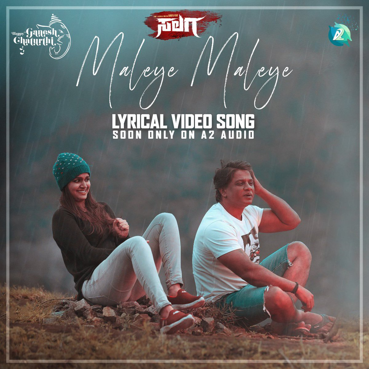 Here is the #MaleyeMaleye song from the film #salaga , composed by @charanrajmr2701 , a @OfficialViji directorial , produced by @kp_sreekanth youtu.be/Nv_EUPZUdsw