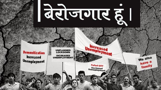 #RRBExamDates  #speakup  #conductjpscjssc @SmritiAishwary2 @HemantSorenJMM https://t.co/tMeV7JYQxS