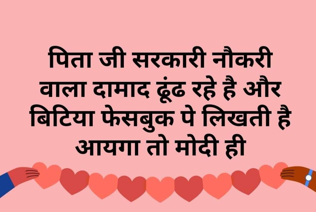 #RRBExamDates #speakup #5Baje5Minute #conductjpscjssc #BiharBole_RozgarDo @RaMoSirOfficial @GaganPratapMath @abhinaymaths @DrGauravGarg4 @MahipalRathore @qmaths_in @SmritiAishwary2 @HemantSorenJMM @NitishKumar @narendramodi @PiyushGoyal https://t.co/SzQzEsw4Lh