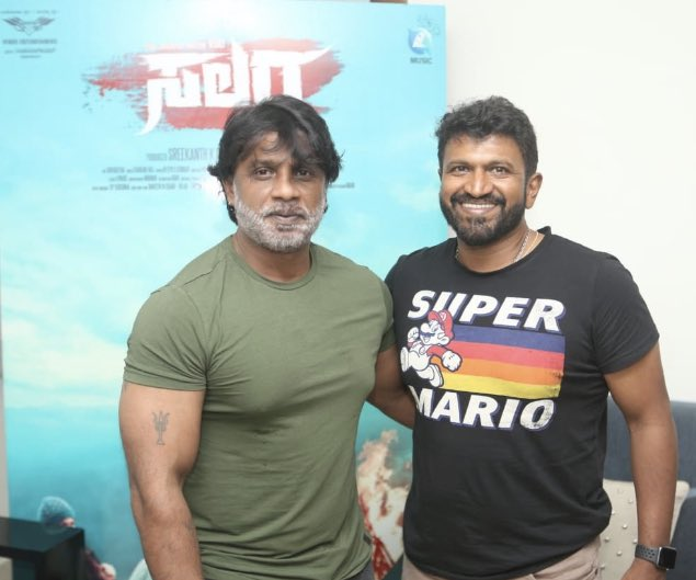 """youtu.be/Nv_EUPZUdsw """"ಸಲಗ"""" SALAGA movie's Malaye Malaye Song ..released by namma powerstar @PuneethRajkumar this one is amazingly melodious song in d recent times..all d best to our director n producer.. @OfficialViji @kp_sreekanth #CharanRaj cheers👍👍👍"""