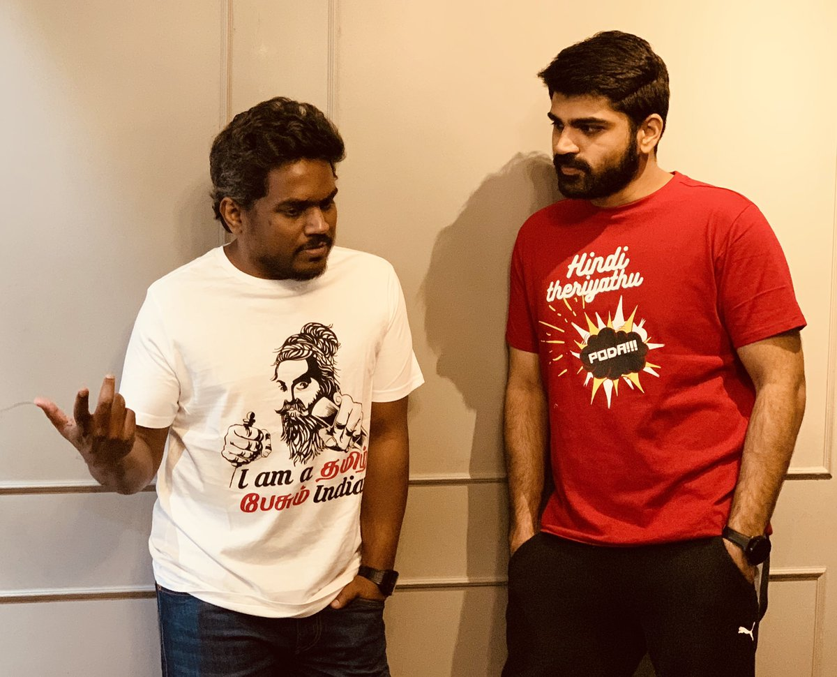 Deep in discussion , good things coming our way ... ! 😬😬🥰🥰 @thisisysr https://t.co/VSgaNQQNvw