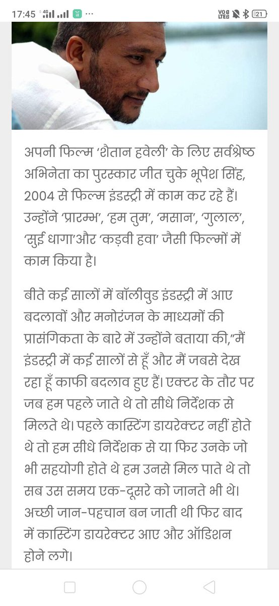 #BhupeshSingh #Kadvihawa #Raktanchal #shailatanhaveli #Bollywood #gulaal https://t.co/N1PYMa4viv