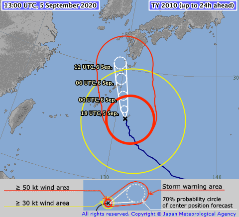 ⚠️ ⚠️ ⚠️ ⚠️ TYPHOON #HAISHEN #11W  05/1300Z 25.6°N 130.9°E, moving NNW 09kt. Max sus wind 100kt, gusts to 140kt. 920hPa (RSMC Tokyo)   CAT4 storm on the Saffir Simpson Hurricane Wind Scale (TSR UCL London data)  https://t.co/V0avspGinC https://t.co/mPfVv9dqOu