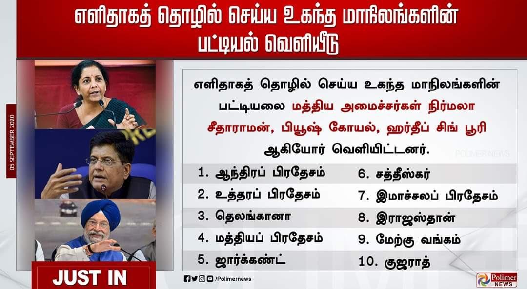 என்ன தொழில்?  Mr நடுநிலை நக்கி @annamalai_k , you compared TN with Europe. Now you see what pickle thinks? First damage by you to people of  TN. You better go to your state Karnataka dude. https://t.co/HrxVSPLHli