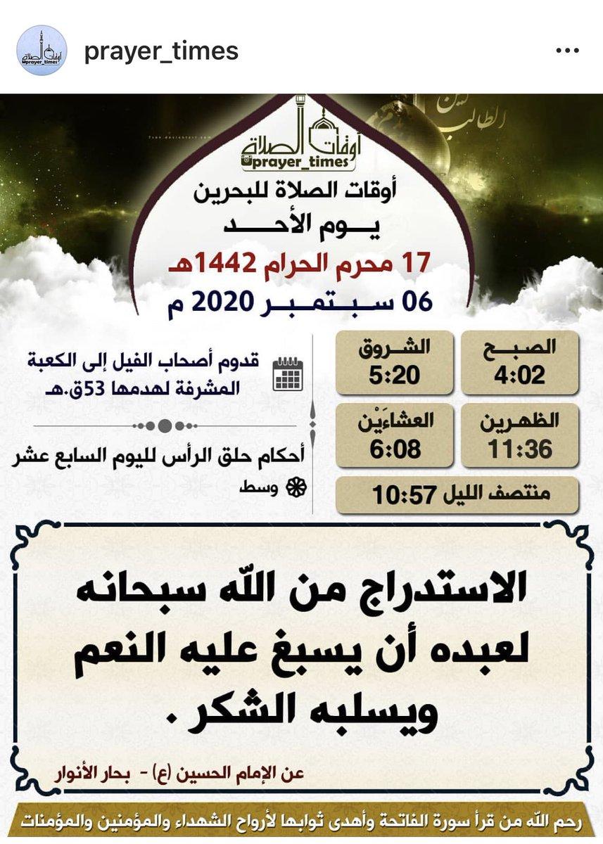 المواكب الحسينية (@mawakebbh) | Twitter