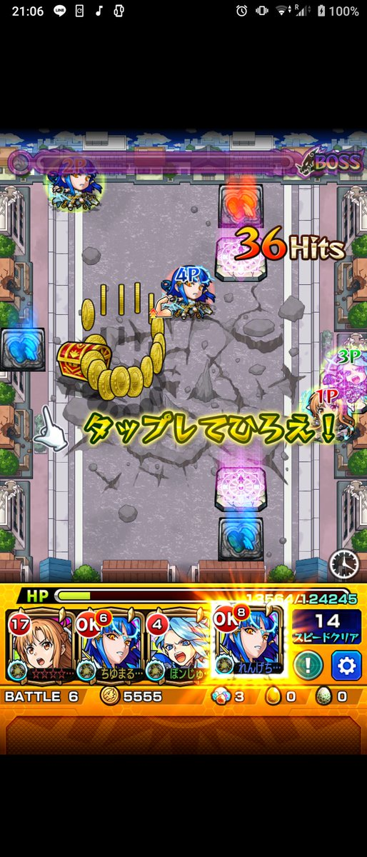 ぽんちゃとがっつりモンストをば。神殿からストックしといた超究極殴ってみたらば初見でいけました♪まぁ軽く攻略は見てますが(笑)あとは直泥とメダル!