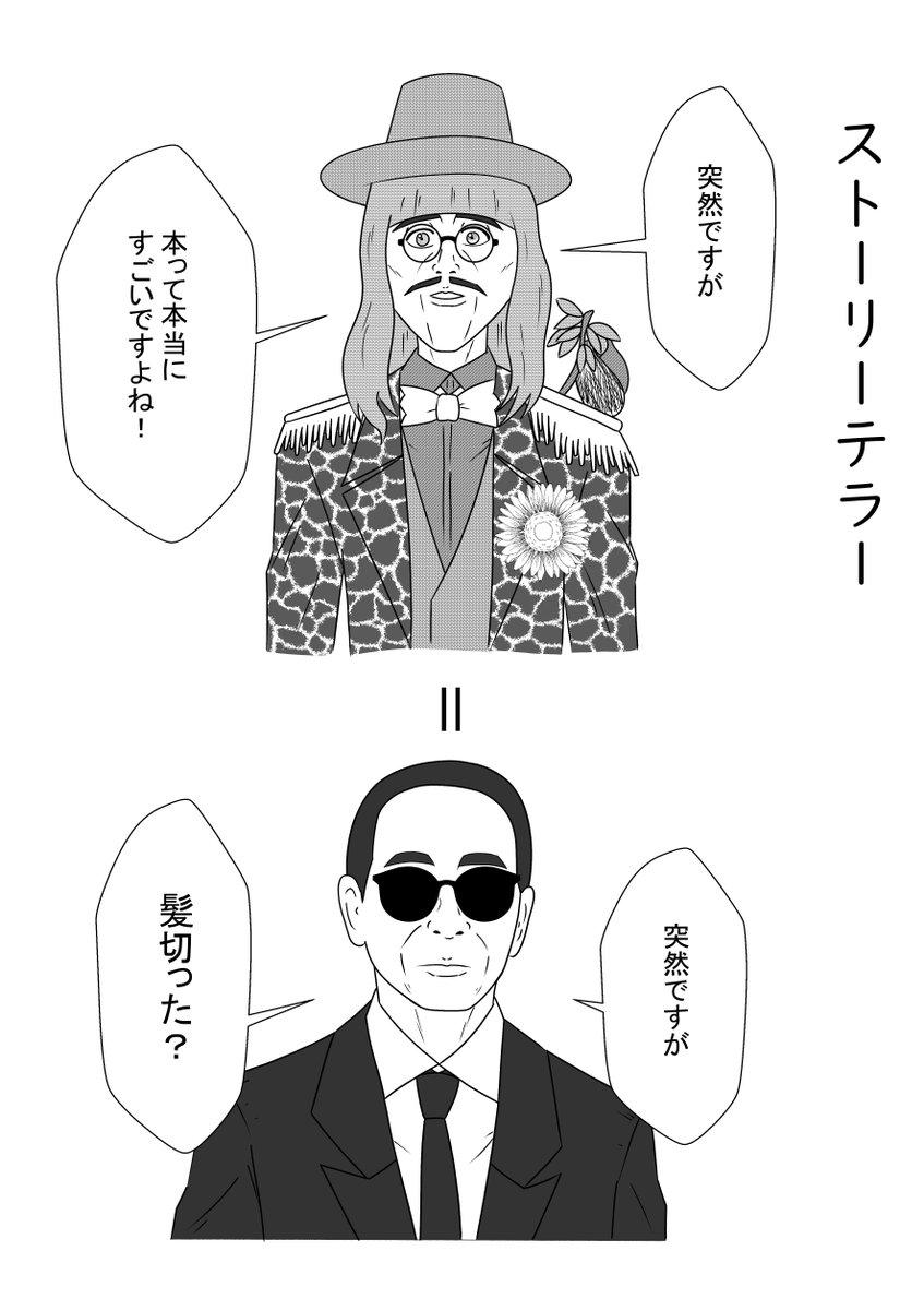 ライダー イラスト 仮面 セイバー