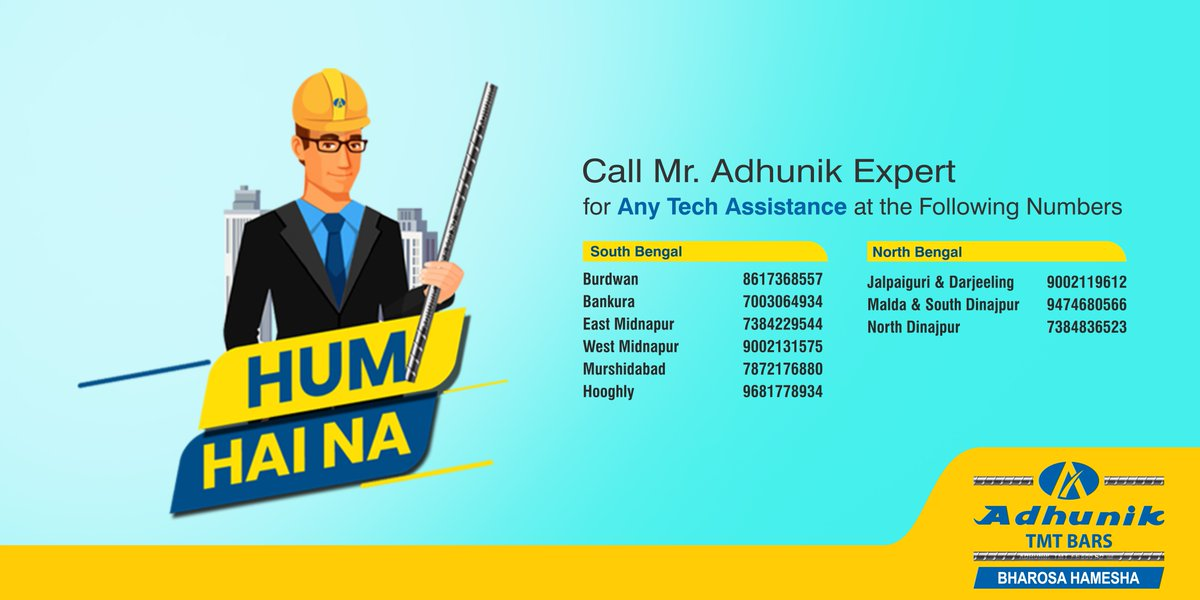 For any kind of technical assistance call our technical expert in your region. We are always here to help you! For more info please visit: https://t.co/FMUsWPruSP #technicalassistance #technicalexpert #AdhunikExperts #AdhunikTMTBar https://t.co/XLZhpjk9P0
