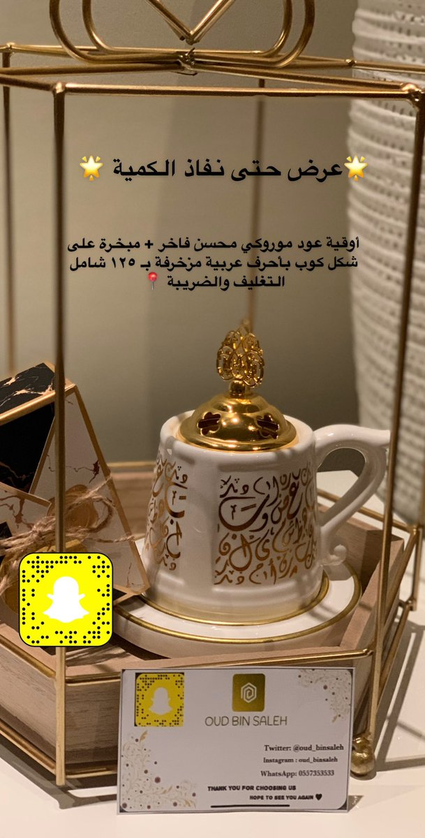 Buy Now Mukhallat Asayel Mix Oil 1 2 Tola From Arabian Oud Best Perfumes 2019 In Uae