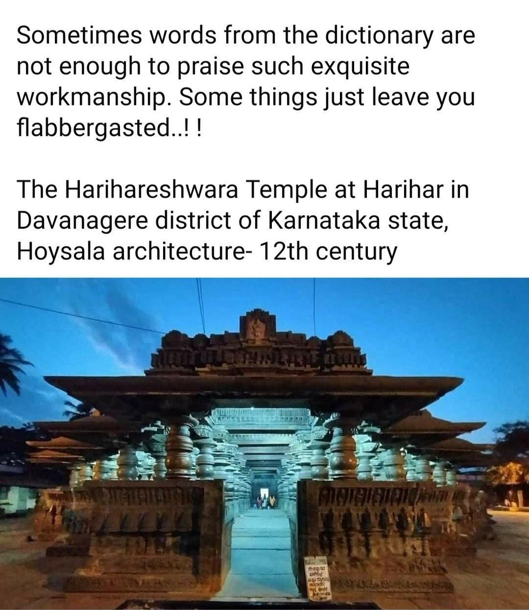 #Harihara It's beautiful temple near my place https://t.co/2VOX0cOuoF