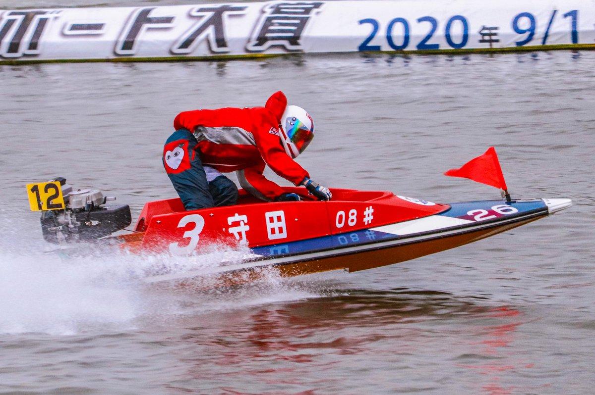 常滑 ライブ レース ボート