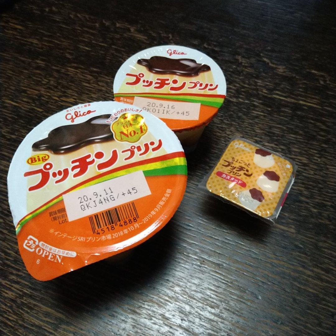Topics tagged under 食物 on 紀由屋分享坊 EhNigwyUMAE48yd