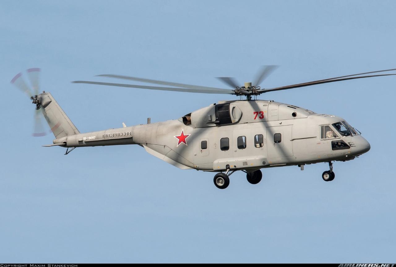 Mi-8/17, Μi-38, Mi-26: News - Page 13 EhOQJv2U0AATPQI?format=jpg&name=large