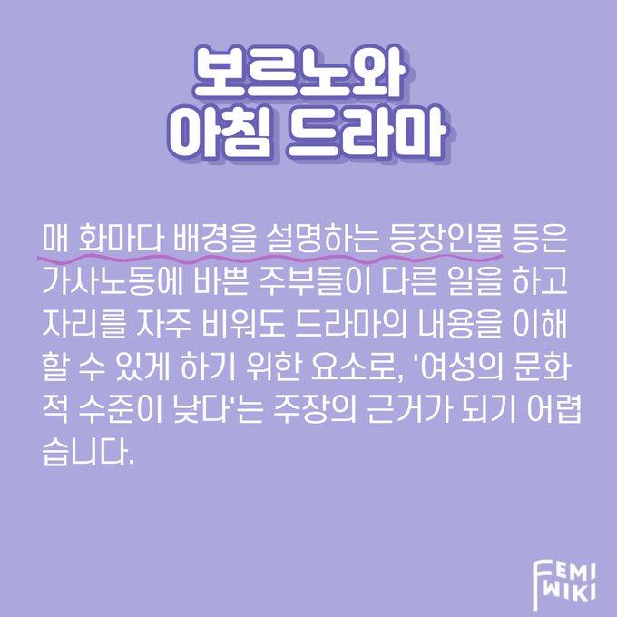 韩国裸贷版 고액방4번방 4번방 노예녀