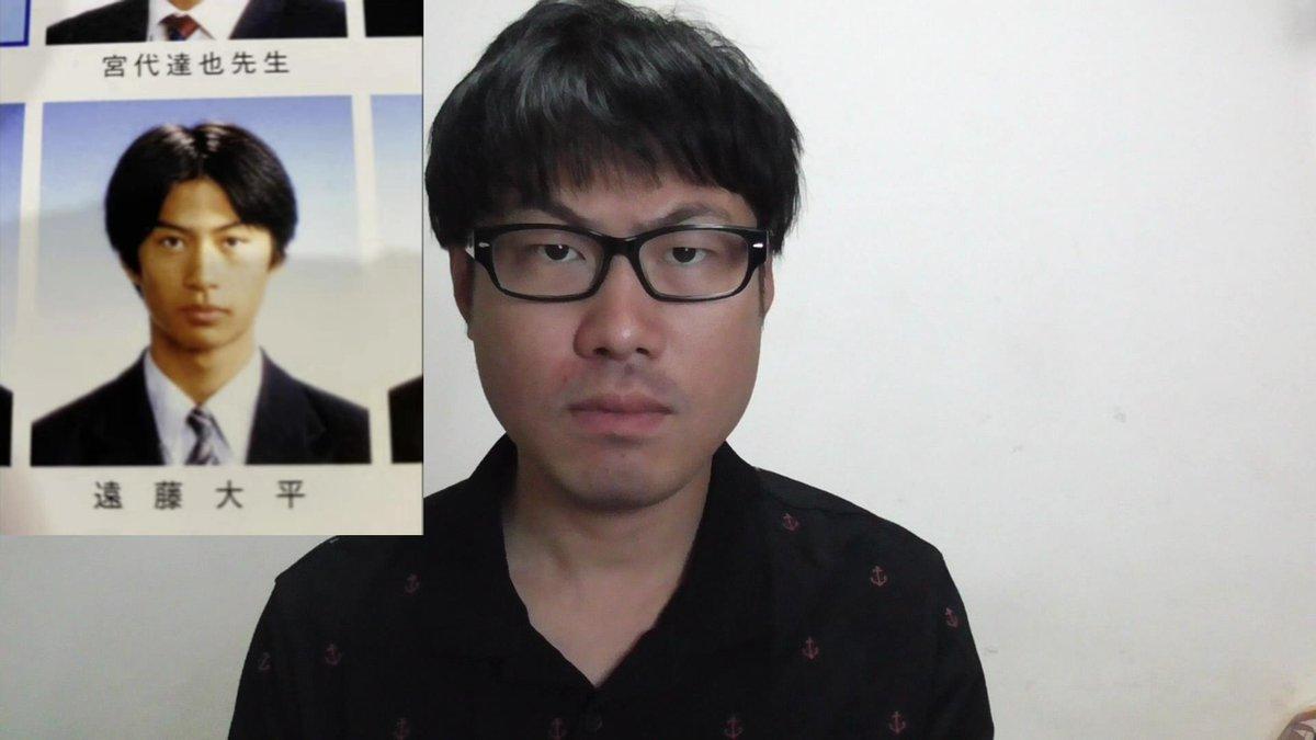 達也 チャンネル ナイス