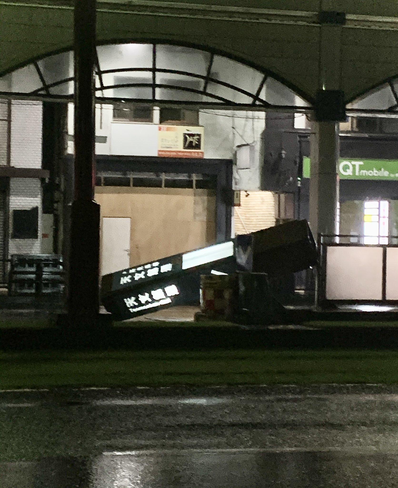 福岡市の台風10号で天文館通停留場が倒れてる画像